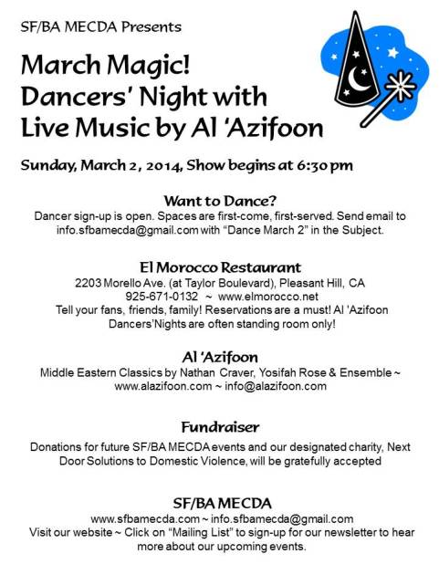 March 2 2014 AlAzifoon Dancers Night JPG